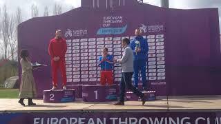 Церемония Награждения Виктора Труса. Кубок Европы по метаниям 2018