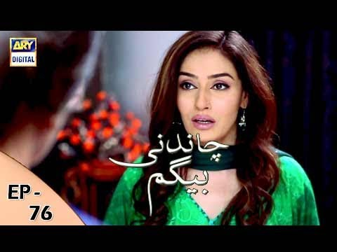 Chandni Begum - Episode 76 - 29th January 2018 - ARY Digital Drama