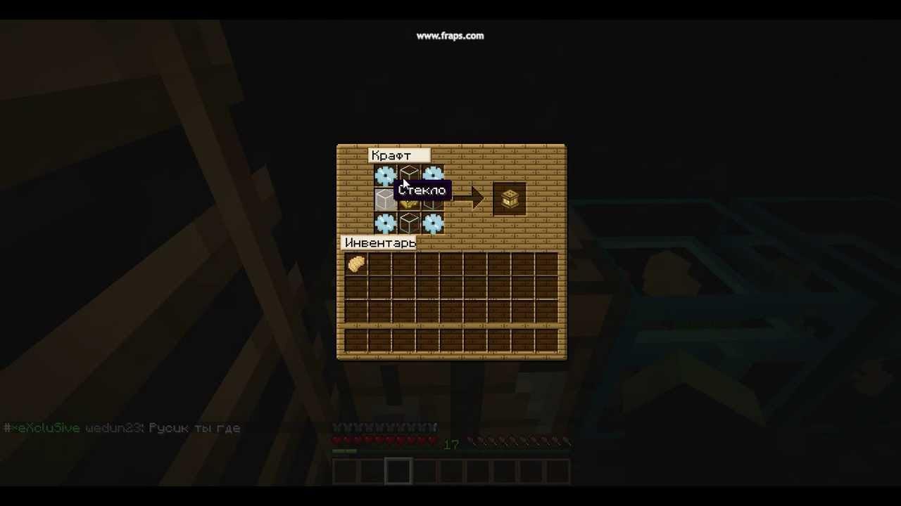 Как сделать улей в minecraft