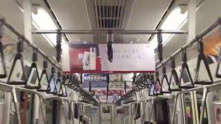 Billboard TOKYO - JR Sobu line HOT 100 Graphics(Jan. 15, 2015) #...