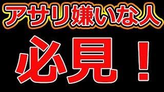 スプラトゥーン2 ※この動画は任天堂著作物の利用許諾を受けて配信してい...