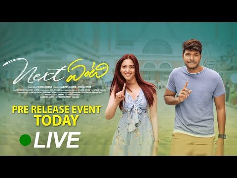 Next Enti Movie Pre Release Event | LIVE | Sundeep Kishan | Tamannaah Bhatia | Navdeep | TFPC