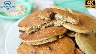 Каждое утро готовлю на завтрак ☆ Сладкие ОЛАДУШКИ БЕЗ МУКИ и САХАРА ☆ ПП рецепты