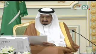 الملك سلمان يخصص مليار ريال إضافة لمليار سابق لمركز إغاثة اليمنيين