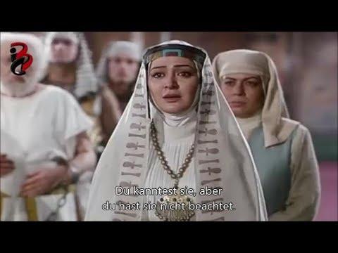 Prophet Yusuf Deutsch - Folge 37