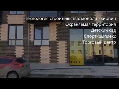 Продается квартира 64 кв.м. в г. Апрелевке ЖК Весна
