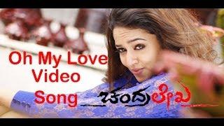 Chandralekha Kannada Move | Oh My Love  Full Video Song | Chiranjeevi Sarja,Saanvi