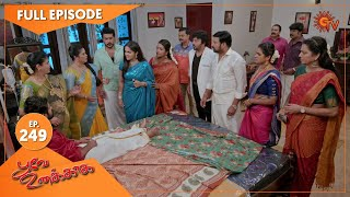 Poove Unakkaga - Ep 249 | 02 June 2021 | Sun TV Serial | Tamil Serial