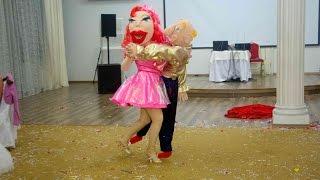 Комическая пара шоу кукол на юбилей, свадьбу корпоратив