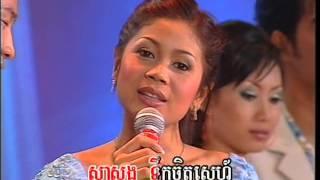 (Sing along) នាឡិការររោទ៍ដាស់ស្នេហ៍(Khmer Karaoke) NeaLika Roh.
