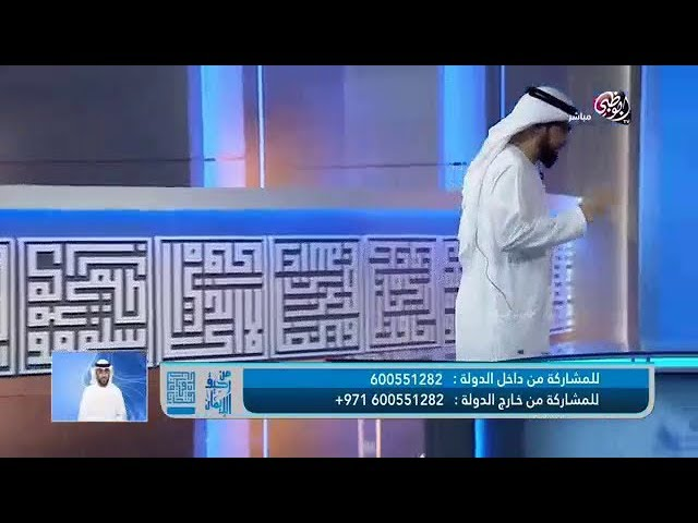 شاهد ماذا قالت متصلة بعد موت زوجها الشيخ وسيم يوسف Youtube