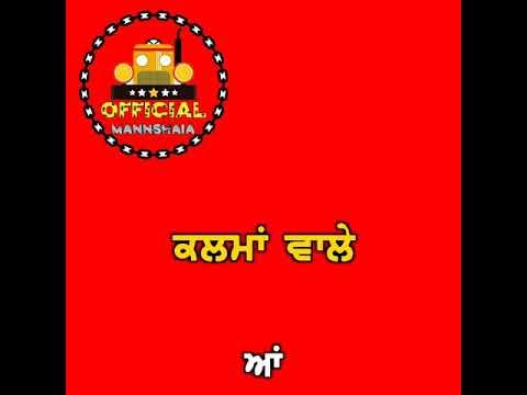 geet-de-wargi-arjan-dhillon-red-screen-status-ii-official-mannshaia-ii-latest-punjabi-song-2021