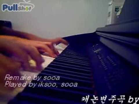 Canon Piano Ver. Jazz Arragement