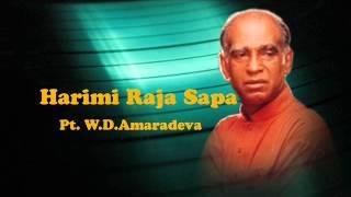 Harimi Raja Sapa -  Pt. W.D.Amaradeva Thumbnail