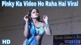 Jab Jab Kahbu Tab Hoi | Love Kl Sab Hoi | Hot Dance  Parguram Stage Show