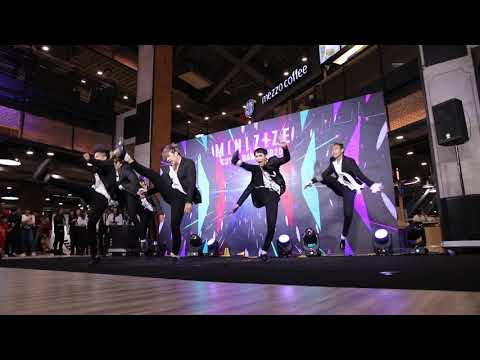 CHANGE : Minizize Cover Dance 2020 (Audition)