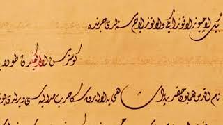 Osmanlıca Belge Okumaları 165. ders (harp madalyası)