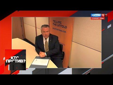 """Лукашевич сообщил о нарушениях режима тишины в Донбассе. """"Кто против?"""" от 17.12.19"""