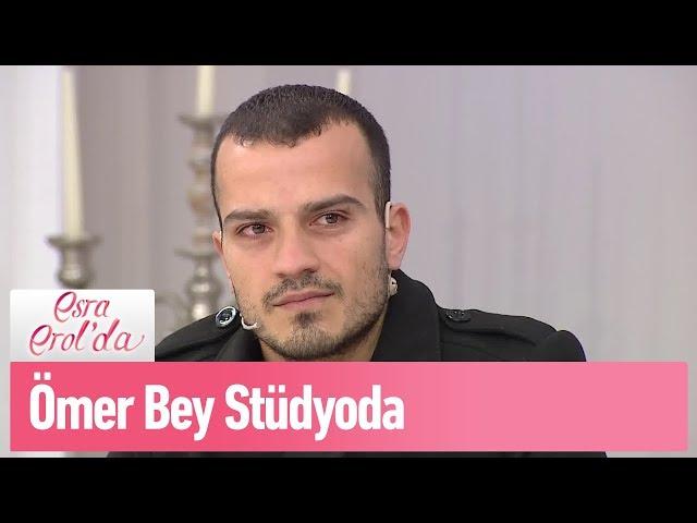 Ercanı son gören Ömer Bey stüdyoda - Esra Erolda 27 Şubat 2019