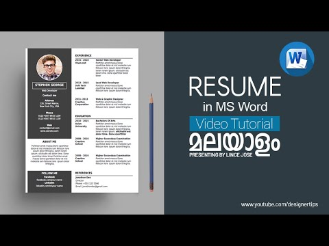 How To Create An Elegant Simple CV/Resume In Microsoft Word  I   Malayalam Tutorial