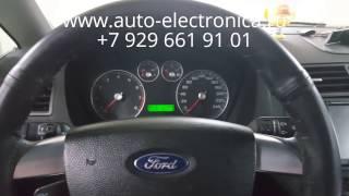 Чип ключ Ford C-MAX(, 2016-11-26T18:55:48.000Z)
