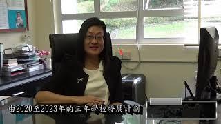 Publication Date: 2020-09-18 | Video Title: Man Kiu College | 閩僑中學 | 追求卓越
