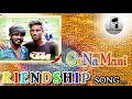 Teynampet potti Gana Mani /Vaa macha friendship song! music Bennett full HD album video song 2018