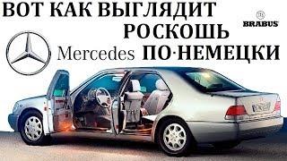 Mercedes W140 S-class/ПРЕВОСХОДСТВО ШЕСТИСОТОГО. BRABUS 7.3
