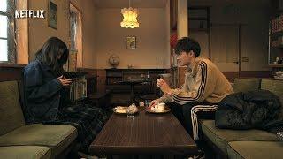 【6th WEEK】 雄大&安未、衝撃の初デート…