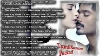 3 2012 Tamil Music Box
