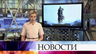 Выпуск новостей в 12:00 от 25.08.2019