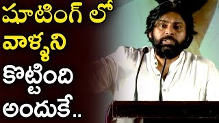 Now Pawan Kalyan Opened about Why He beats actors at Shooting | Movie Blends