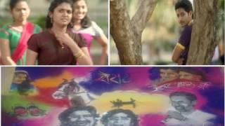 Sairat Ringtone ( Kho Kho ) |  © Ajay Atul , Zee Music