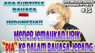 Saya belajar bahasa Indonesia #15-MENERJEMAHKAN LIRIK DIA KE DALAM BAHASA JEPANG-