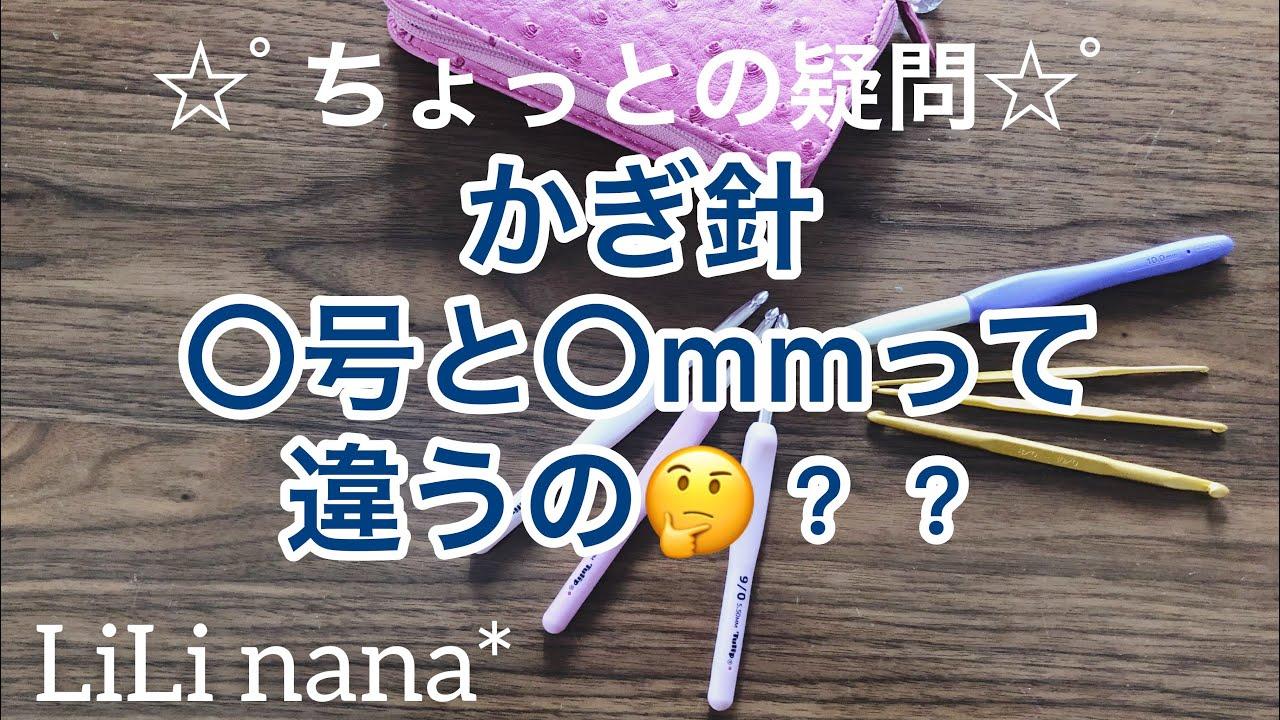 素朴 な 疑問 英語