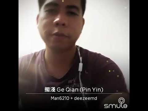 Belajar lagu mandarin JAY CHOU GE QIAN
