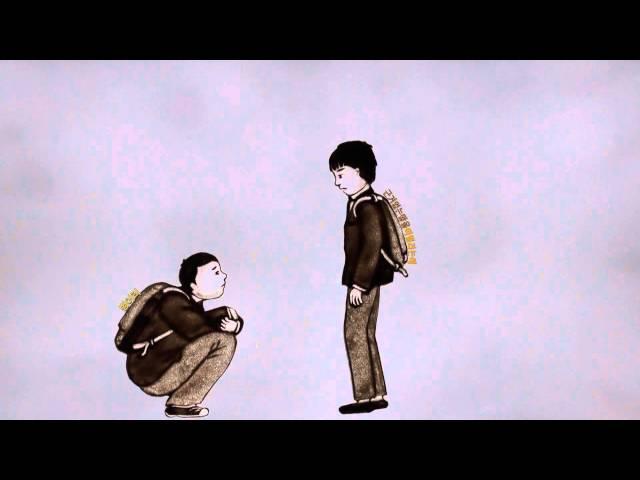 학교폭력예방 샌드아트 영상