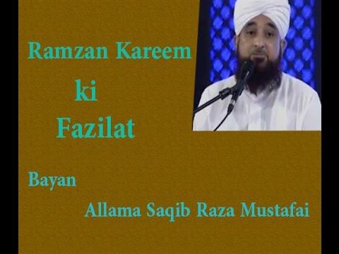 ramzan speech