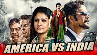 America Vs India - नागार्जुन की सबसे फेमस हिंदी डब्ड मूवी | Telugu Hindi Dubbed Movie | Nayantara