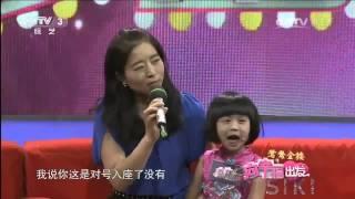 6岁天才小女孩,讓節目主持驚呆了~白活了(高清版)720P:-D