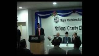 Charity Challenge 09 - Sadr MKA UK Closing Address (Part 1 of 2)