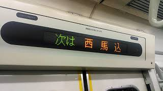 【HD】都営地下鉄浅草線 馬込(A-02)→西馬込(A-01) 2