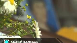Юбилейные мероприятия в РНБ, посвященные 125 - летию великого русского поэта Анны Ахматовой.