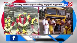 Idols reach Ramatheertham, to be installed on January 28 - TV9
