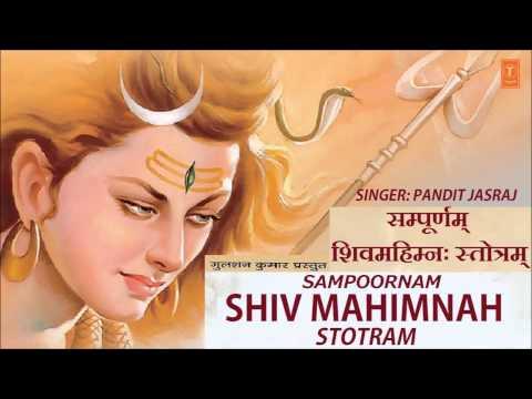 Shiv Mahimnah Stotram By Pandit Jasraj I Full Audio Song Juke Box