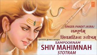 Shiv Mahimnah Stotram By Pandit Jasraj I Full Audio Song Juke Box