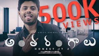 antharangaalu-e01-honest-it-2-krazy-khanna-chai-bisket