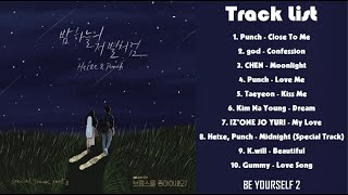 Download video 🎶Full Album🎶 브람스를 좋아하세요? | Do You Like Brahms? (OST Part. 1 – 10 + Special Track)