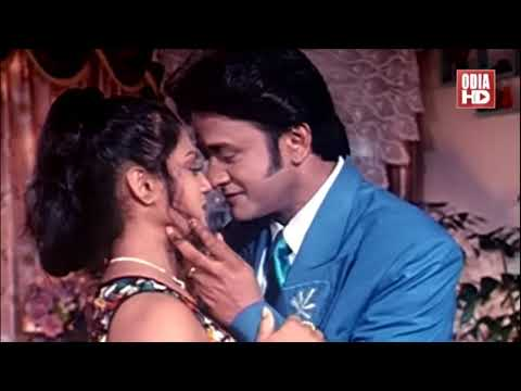 odia movie Love with romantic Hara...