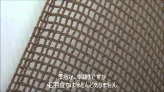 【LayLax公式動画】 GARUDA 「スナイパーヴェール」 ○メッシュ素材で通...